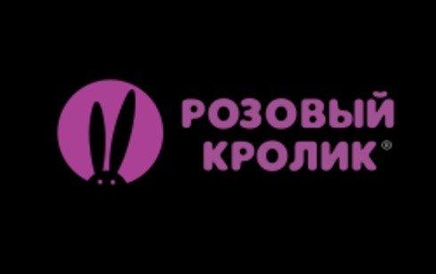 промокод Розовый кролик pinkrabbit.ru
