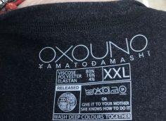 О бренде Oxouno, или как в России шьют качественную одежду